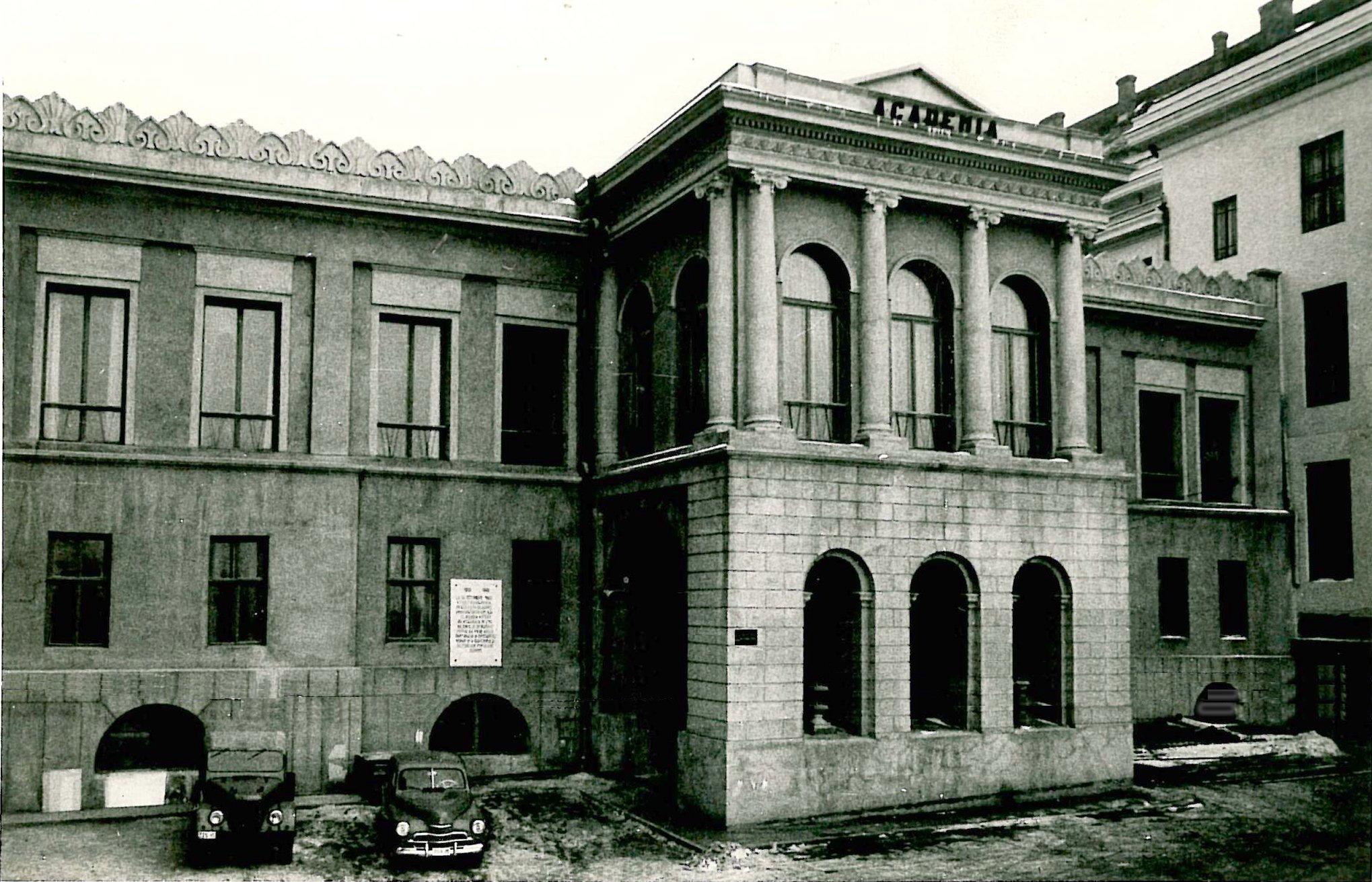 Sediul Academiei Române − Filiala Iaşi între 1963 − 1982